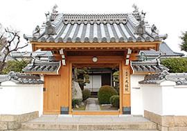 武庫山 成福院の歴史・由緒